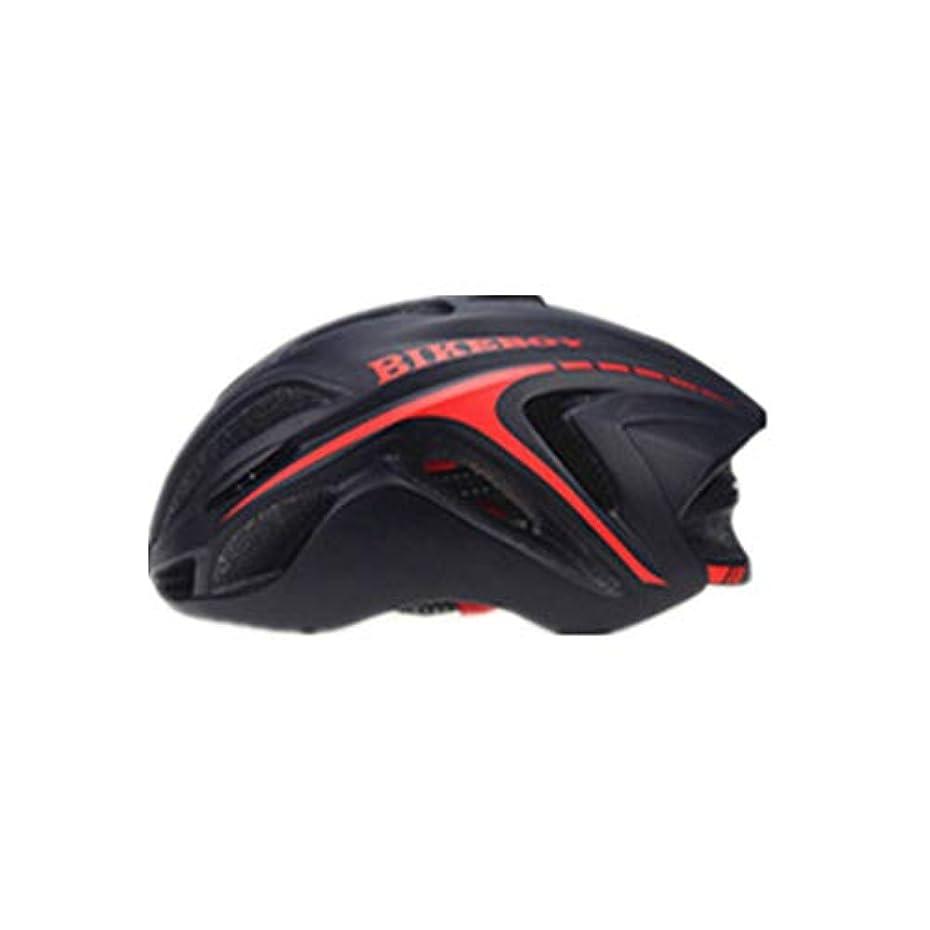 ビート飾る不完全自転車用ヘルメット超軽量 アウトドアサイクリング愛好家に適した自転車ヘルメット自転車ヘルメット自転車安全ヘルメット。 オフロード自転車用保護帽