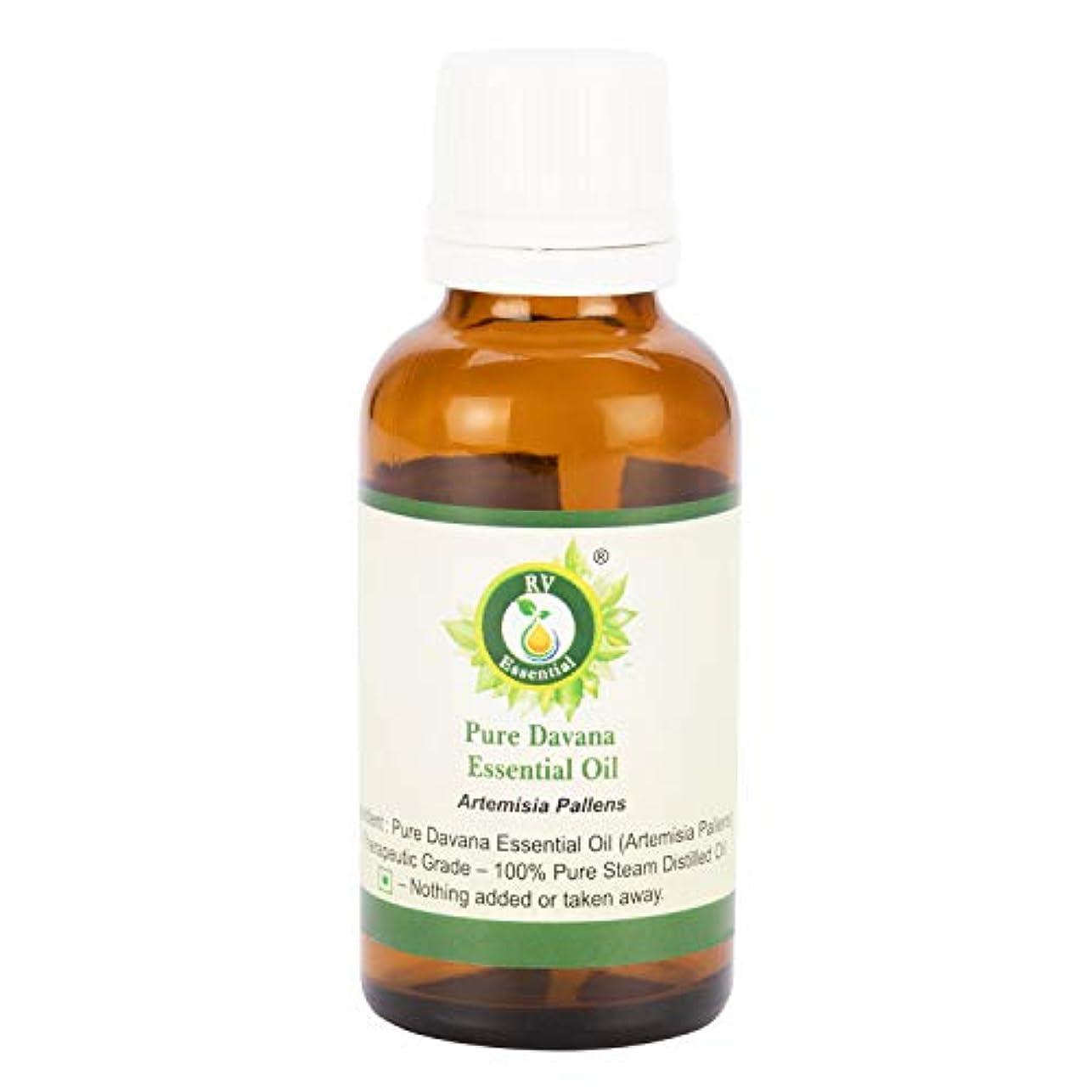 急性大声であごひげピュアDavanaエッセンシャルオイル630ml (21oz)- Artemisia Pallens (100%純粋&天然スチームDistilled) Pure Davana Essential Oil