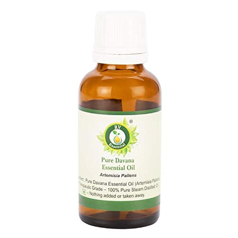 インカ帝国苦行ハリウッドピュアDavanaエッセンシャルオイル630ml (21oz)- Artemisia Pallens (100%純粋&天然スチームDistilled) Pure Davana Essential Oil