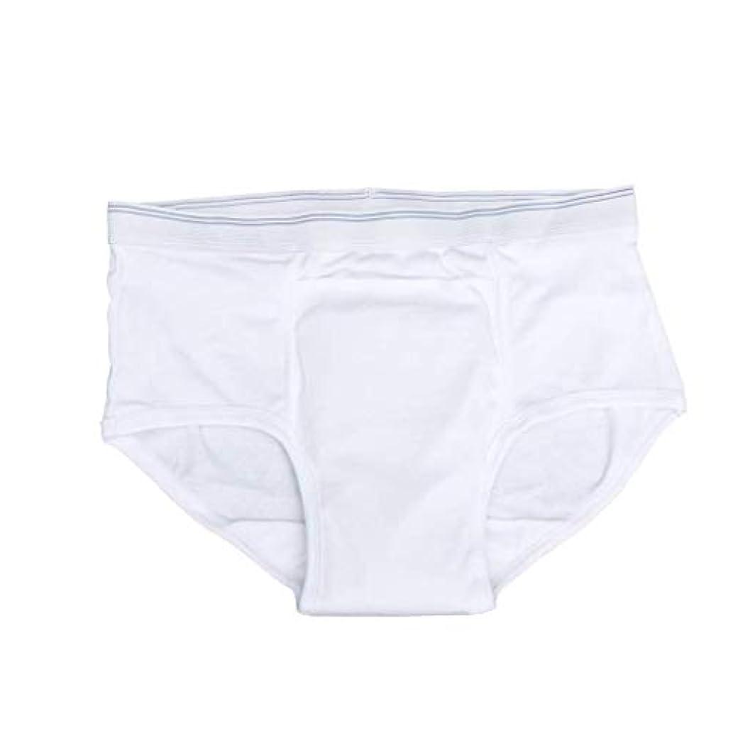 マングルアルコーブ経験大人のおむつ、紙おむつ高齢者、コットンリークプルーフ防水下着、メンズ(サイズ:50?80センチメートル)の場合