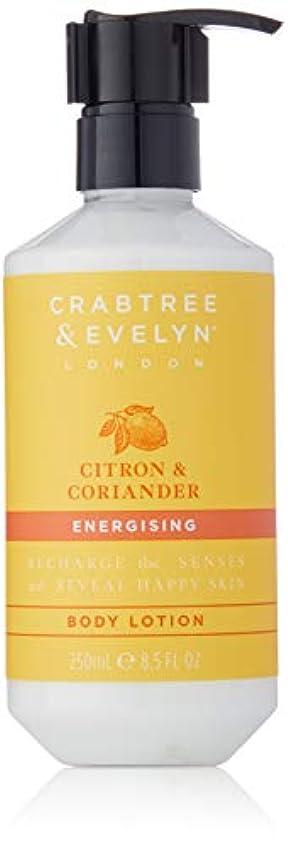 狼方向ソロクラブツリー&イヴリン Citron & Coriander Energising Body Lotion 250ml/8.5oz並行輸入品