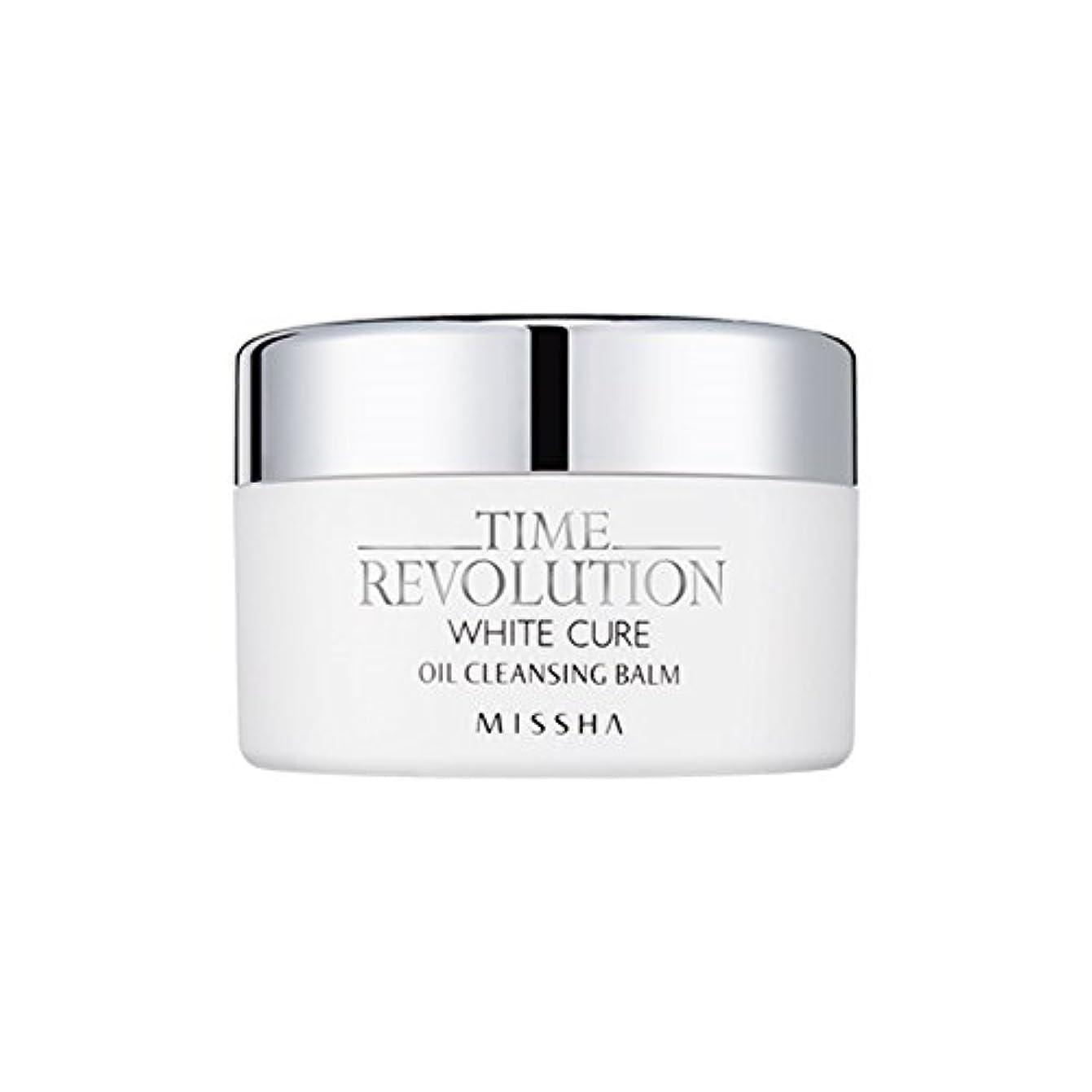 説教偶然センブランス[New] MISSHA Time Revolution White Cure Oil Cleansing Balm 105g/ミシャ タイムレボリューション ホワイト キュア オイル クレンジング バーム 105g
