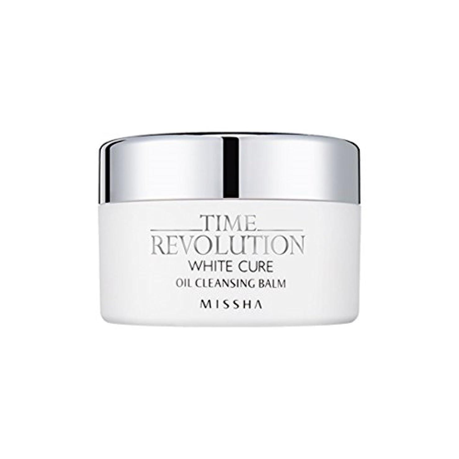 ハリケーン維持テザー[New] MISSHA Time Revolution White Cure Oil Cleansing Balm 105g/ミシャ タイムレボリューション ホワイト キュア オイル クレンジング バーム 105g