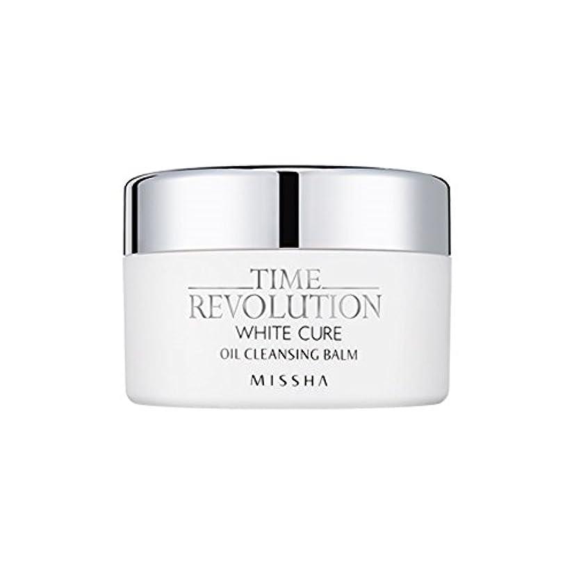 もの学校できる[New] MISSHA Time Revolution White Cure Oil Cleansing Balm 105g/ミシャ タイムレボリューション ホワイト キュア オイル クレンジング バーム 105g