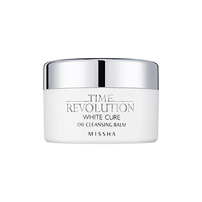 腹痛無人悲惨な[New] MISSHA Time Revolution White Cure Oil Cleansing Balm 105g/ミシャ タイムレボリューション ホワイト キュア オイル クレンジング バーム 105g
