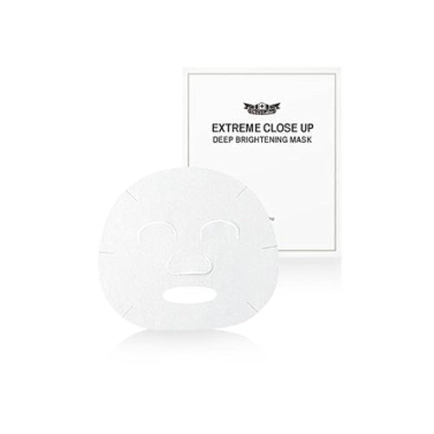 ボウリング大理石メアリアンジョーンズドクターシーラボフォトホワイトC 薬用ホワイトニングマスク (5枚入り)
