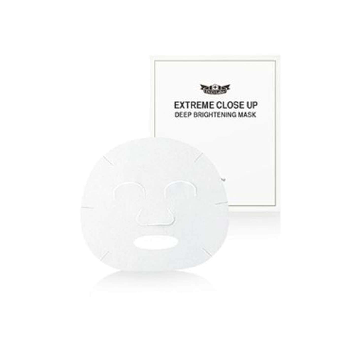 回転する世紀シュガードクターシーラボフォトホワイトC 薬用ホワイトニングマスク (5枚入り)