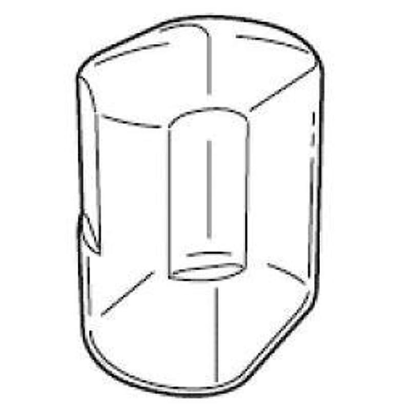 比較的急勾配の徹底的に衛生カバー(NE-U22-9)【オムロン メッシュ式ネブライザー NE-U22用 】