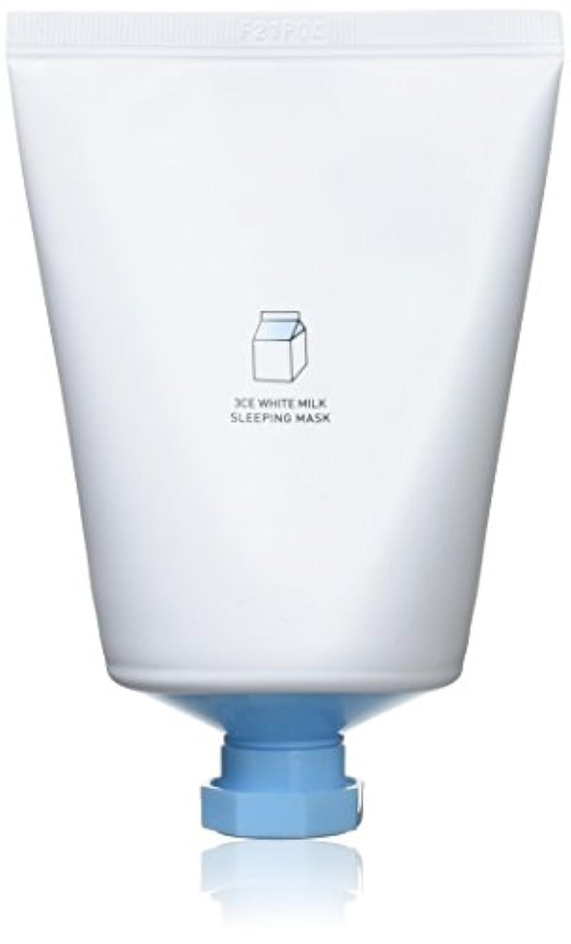強いますいう鏡3CEホワイトミルクスリーピングマスク(WHITE MILK SLEEPING MASK) 90ml