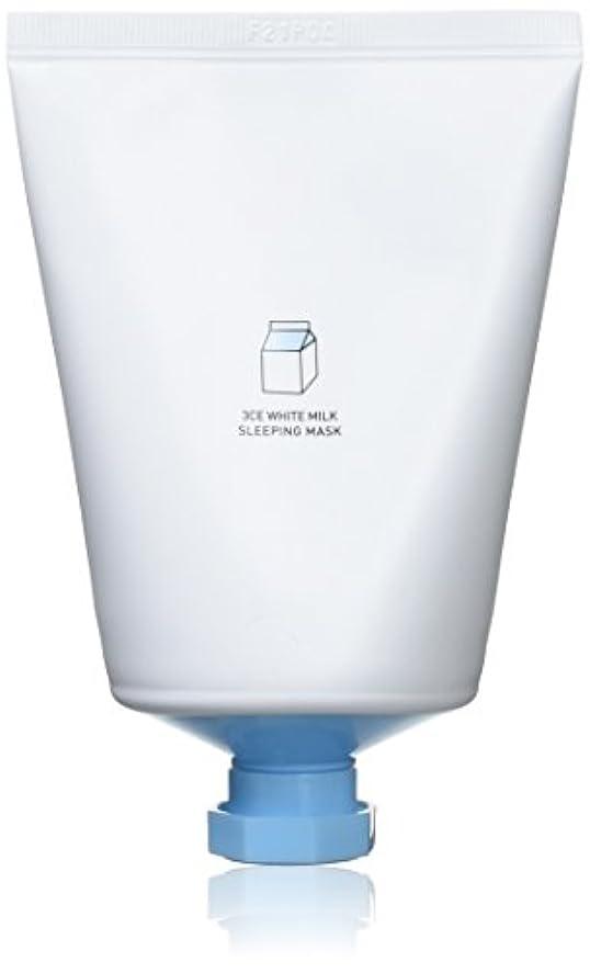 別れる小麦燃やす3CEホワイトミルクスリーピングマスク(WHITE MILK SLEEPING MASK) 90ml