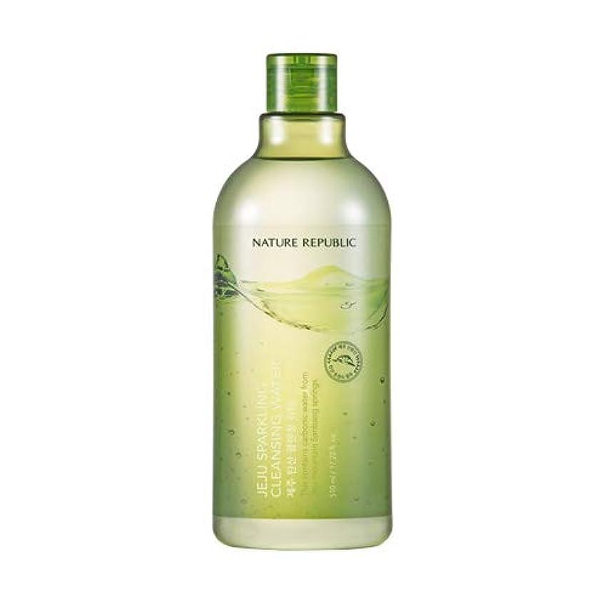 宿命カード追加するNature republic Jeju Sparkling(Carbonic) Cleansing Water ネイチャーリパブリック済州炭酸クレンジングウォーター 510ml [並行輸入品]