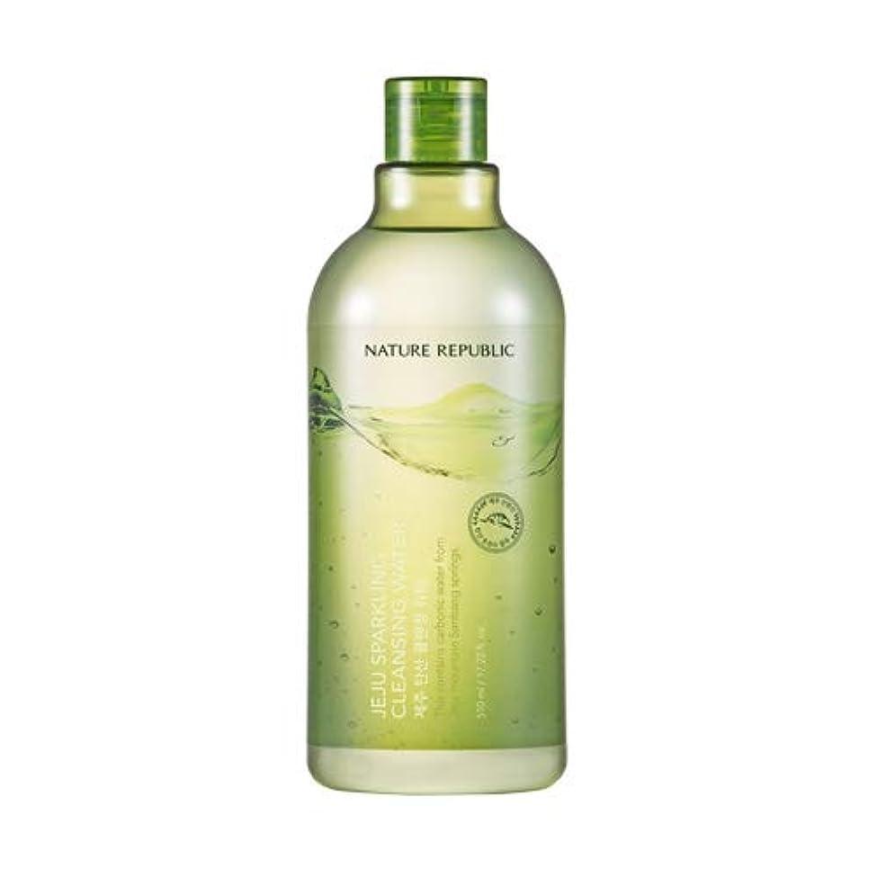 やさしいグリース公平Nature republic Jeju Sparkling(Carbonic) Cleansing Water ネイチャーリパブリック済州炭酸クレンジングウォーター 510ml [並行輸入品]