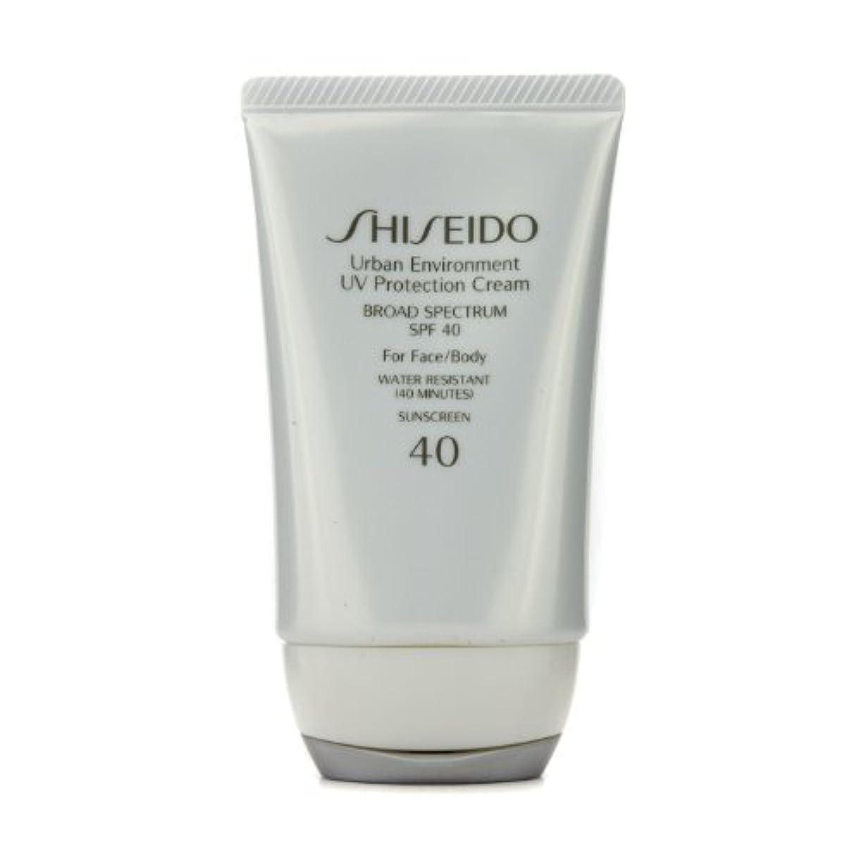 ペイン飛躍レンダー資生堂 Urban Environment UV Protection Cream SPF 40 (For Face & Body) 50ml/1.9oz並行輸入品