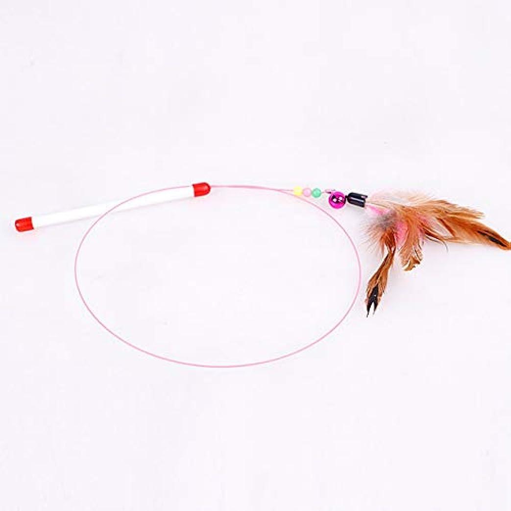 普遍的な感情のブロンズYunskynomise フェザーベル付きの新しいメタルワイヤーファニーキャットおもちゃファニーキャットスティックペット用品ファニーキャット/子猫ペットティーザーフェザースレッド(色:白)