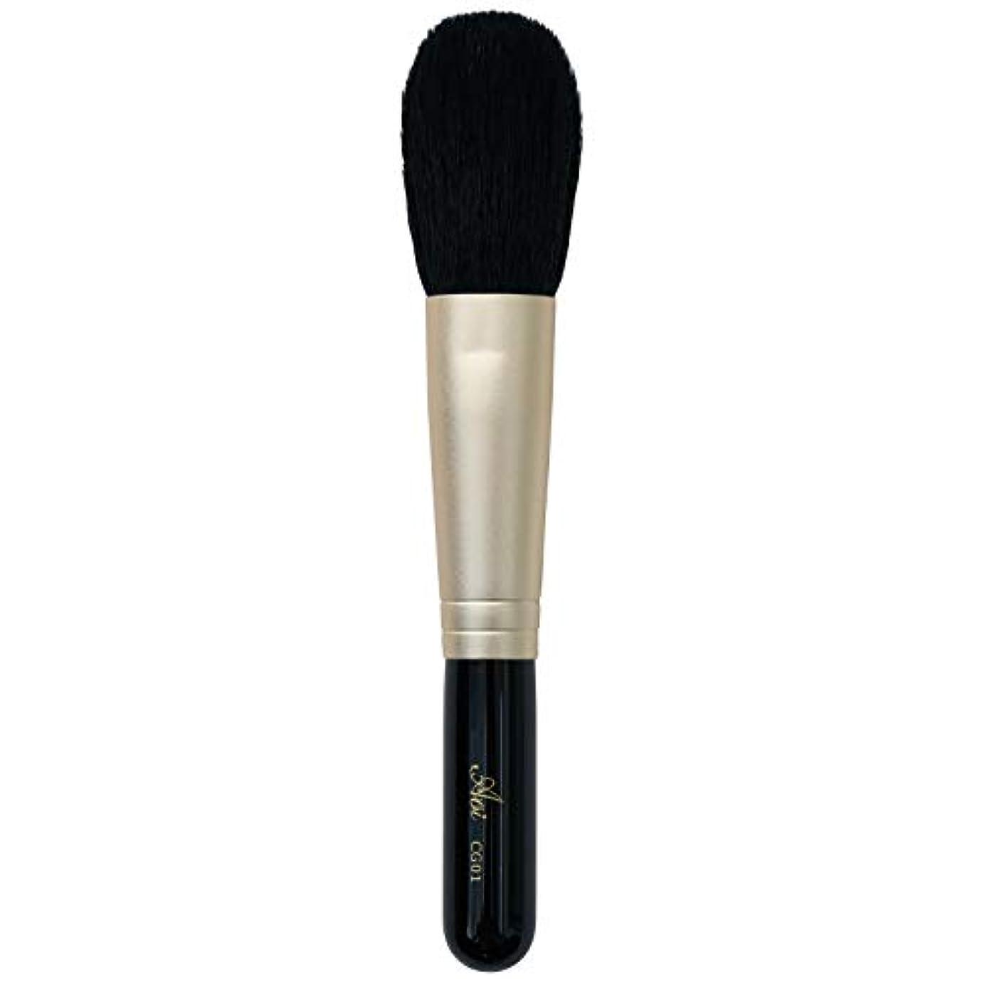 発明するバケツ助けて一休園 Aoi 熊野 化粧筆 チーク 丸平 13.2×2×1.2cm