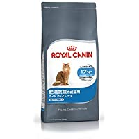 ロイヤルカナン FCN ライト ウェイト ケア 猫用 2kg