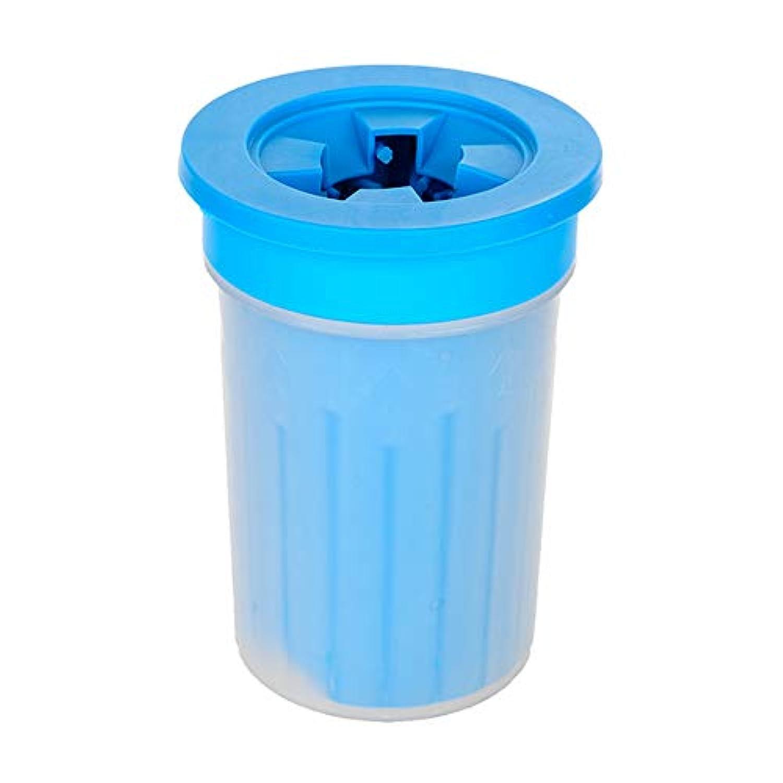 Fashionwu ペット犬 ネコ フットクリーニングカップ 足ブラシクリーンツール 猫の足洗いカップ ペットフットウォッシュカップ マッサージカップ ブルー