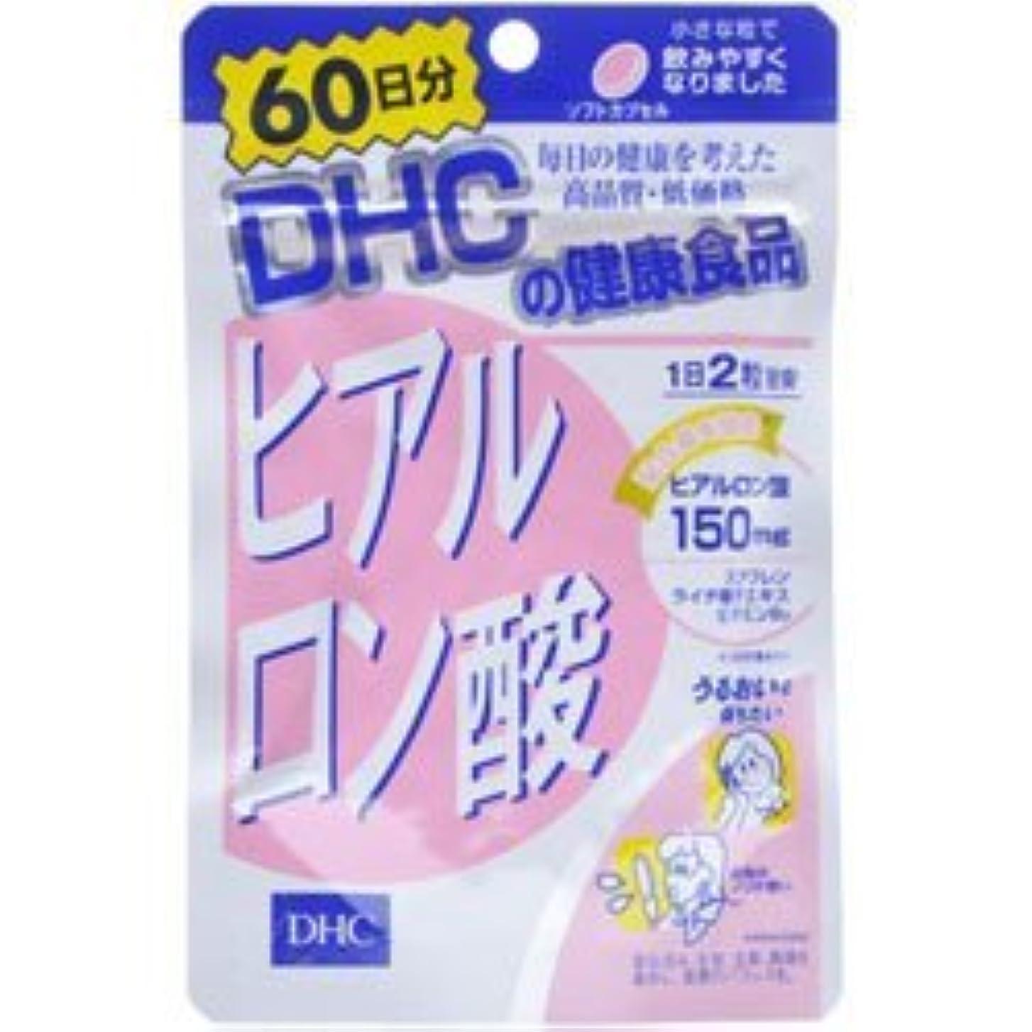 クリーム証言製油所【DHC】ヒアルロン酸 60日分 (120粒) ×5個セット