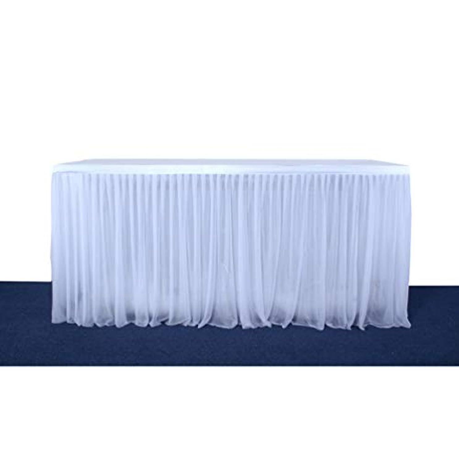 許さないスイス人憤るElastic Double-Layer Tablecloth White Table Skirt for Party Wedding Decoration Table Cloth Apron Dress 6ft 9ft 14ft (9ft)