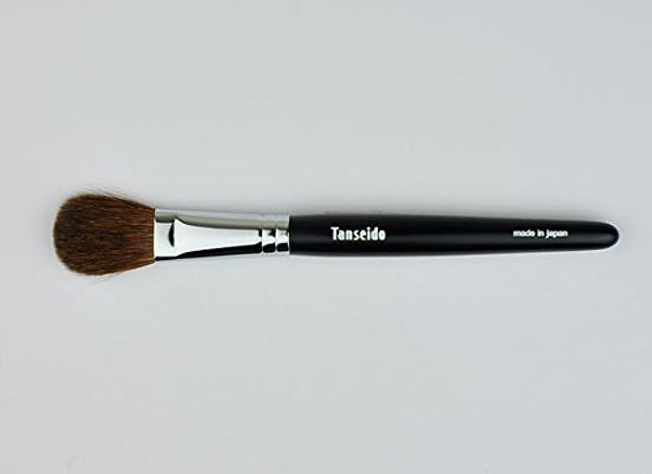 ジュニア統計的軽く熊野筆 丹精堂 アイシャドウブラシ AQ 14 黒