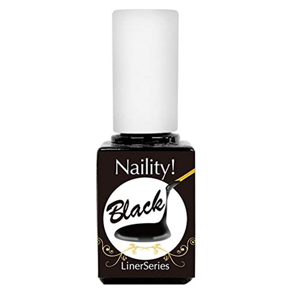 ランドマーク見捨てる同一性Naility!ステップレスジェル L00 ライナーブラック 7g (高粘度)