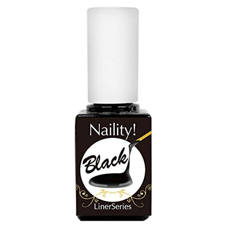 害虫もの化学薬品Naility!ステップレスジェル L00 ライナーブラック 7g (高粘度)