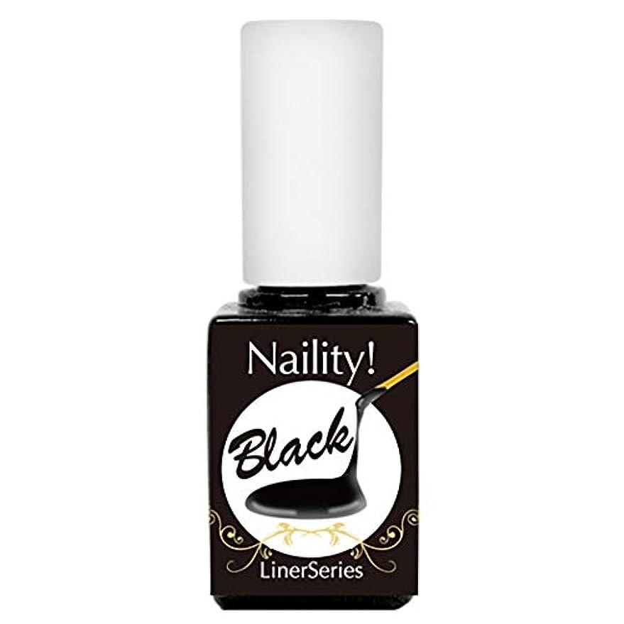 カウンタ公平な肌Naility!ステップレスジェル L00 ライナーブラック 7g (高粘度)
