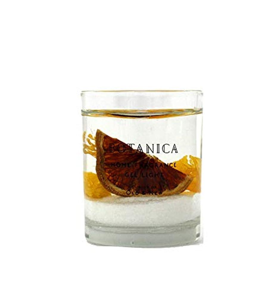 雇うブルゴーニュ満足させるBOTANICA(ボタニカ) BOTANICA ハーバリウムジェルライト ブライトオレンジ Herbarium Gel Light Bright Orange ボタニカ H75×Φ60mm/90g
