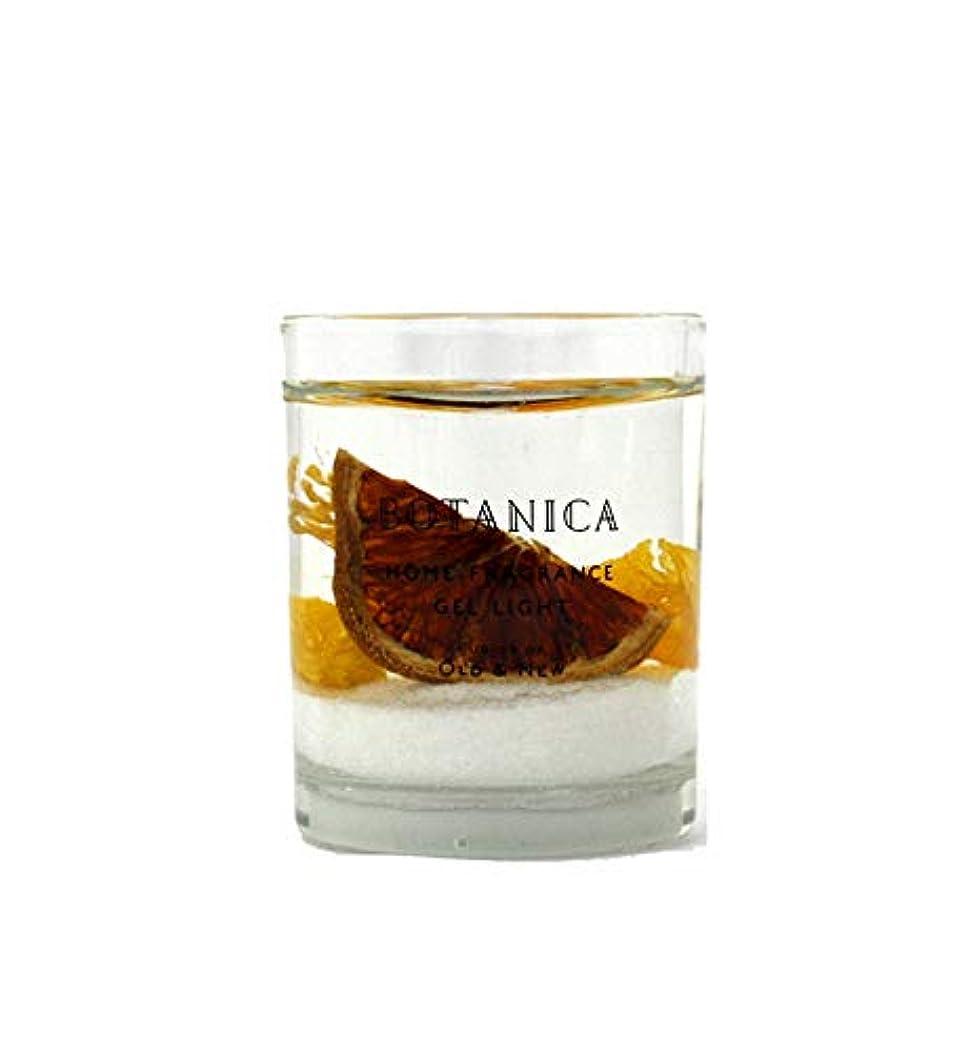 専制牧草地バタフライBOTANICA(ボタニカ) BOTANICA ハーバリウムジェルライト ブライトオレンジ Herbarium Gel Light Bright Orange ボタニカ H75×Φ60mm/90g