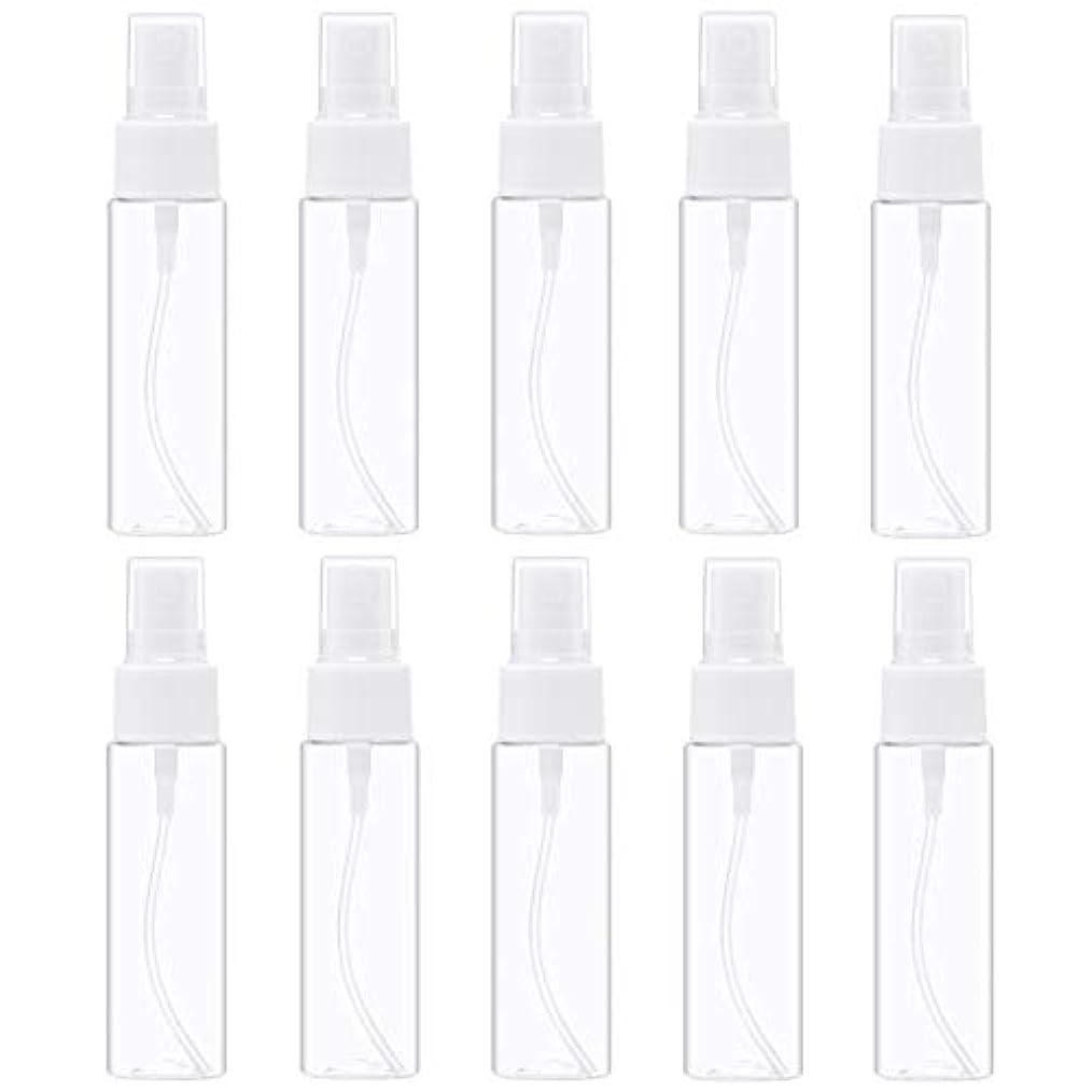 スプレーボトル 30ml 透明 空容器 10本 セット