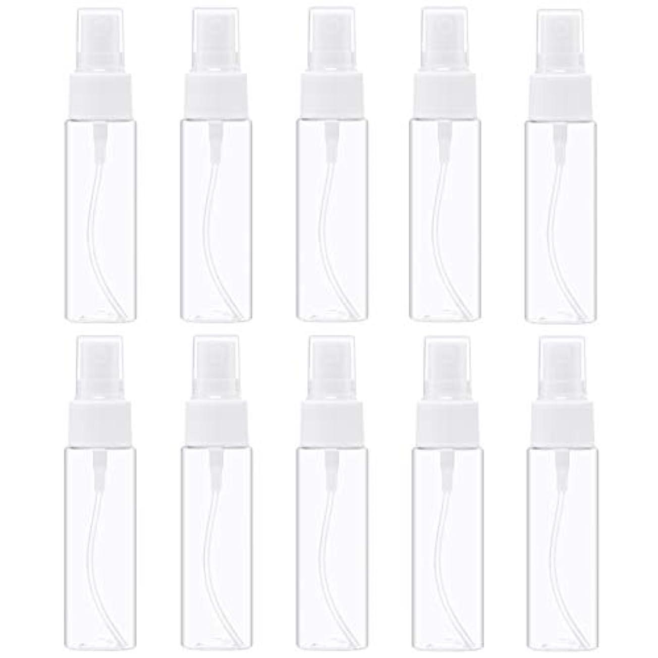 デッキ繊細お金スプレーボトル 30ml 透明 空容器 10本 セット