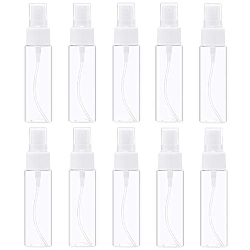 無臭ボイラー芽スプレーボトル 30ml 透明 空容器 10本 セット