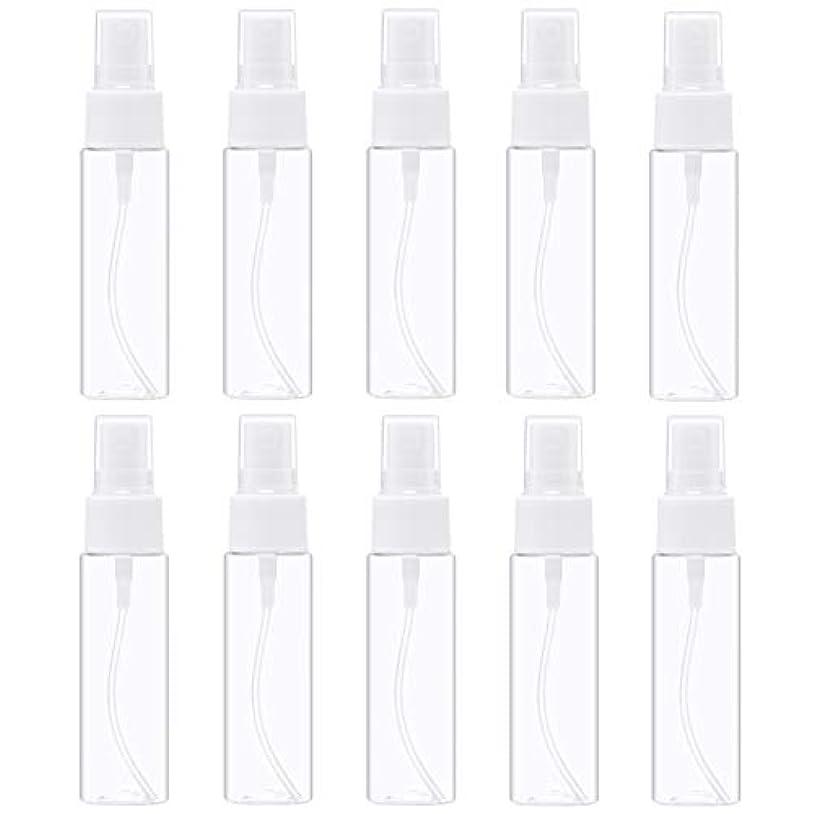 大声で盆地栄光スプレーボトル 30ml 透明 空容器 10本 セット