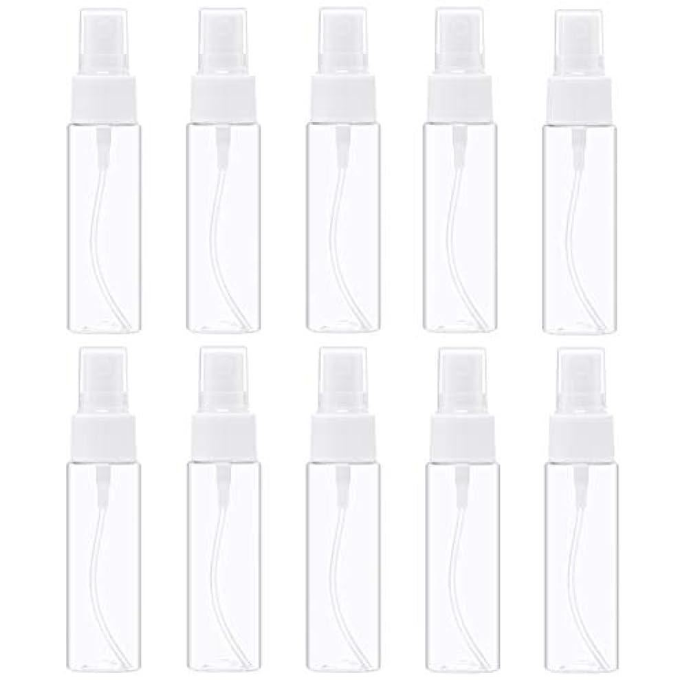 発音論争クリームスプレーボトル 30ml 透明 空容器 10本 セット