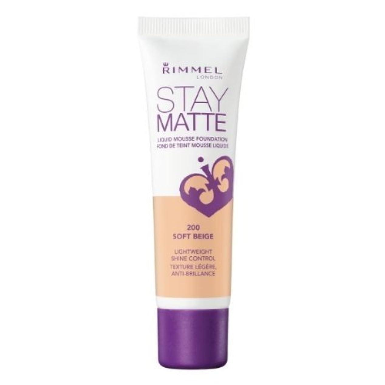 ポスト印象派調停する退院(3 Pack) RIMMEL LONDON Stay Matte Liquid Mousse Foundation - Soft Beige (並行輸入品)