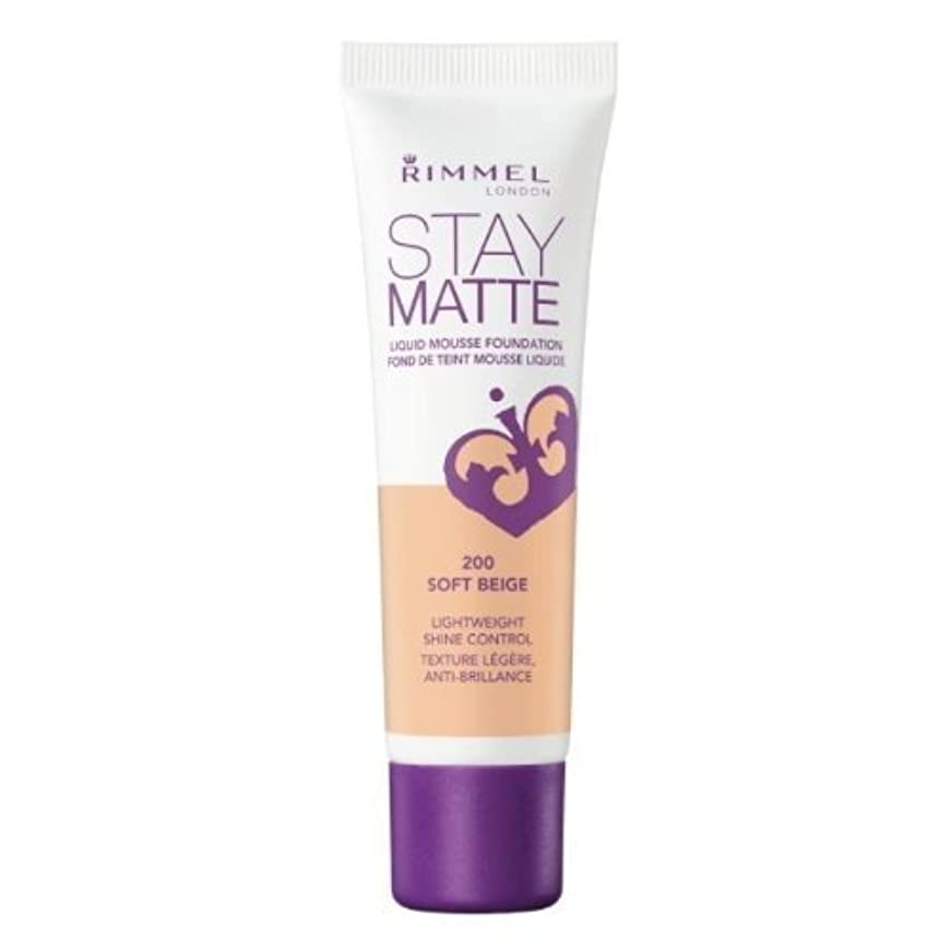 知覚できるピービッシュ明るくする(3 Pack) RIMMEL LONDON Stay Matte Liquid Mousse Foundation - Soft Beige (並行輸入品)