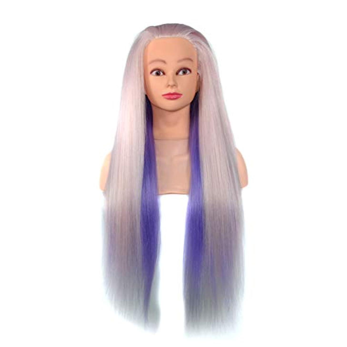 破壊衝動重くする高温シルク花嫁編組エクササイズヘッドサロン教育グラデーショントレーニングヘッド理髪学習ヘッドモデル