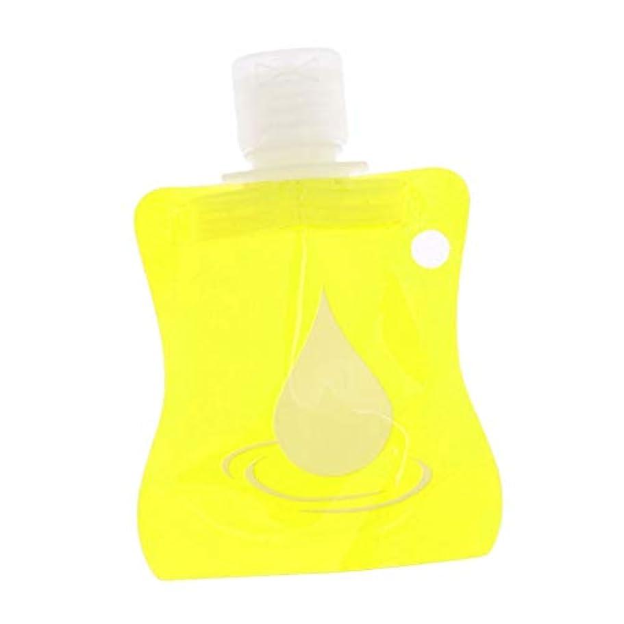 Hellery 全6色 詰め替え トラベルボトル 化粧小分け プラスチック容器 漏れ防止 旅行 キャンプ - 01