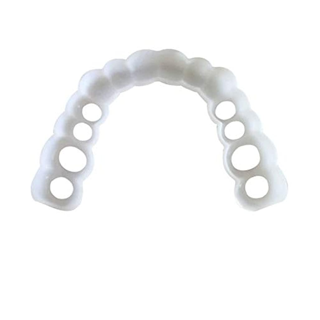 レタッチくしゃくしゃイタリック777/5000 1組の一時的な化粧品の歯義歯の歯の化粧品の模擬装具アッパーブレース+ロワーブレース、インスタント快適なフレックスパーフェクトベニア上の歯のスナップキャップ