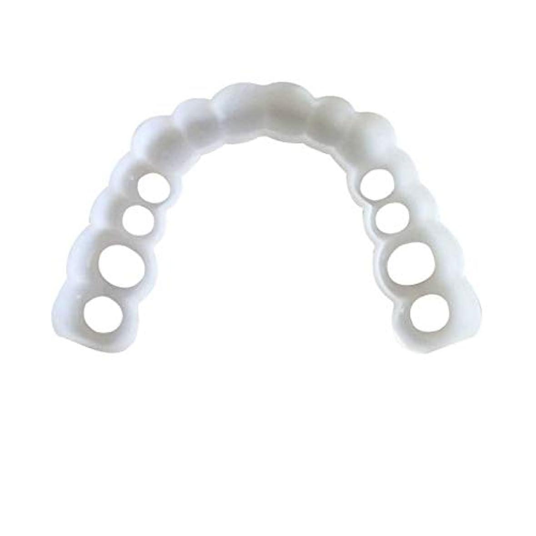 ウィンクベッツィトロットウッド安らぎ777/5000 1組の一時的な化粧品の歯義歯の歯の化粧品の模擬装具アッパーブレース+ロワーブレース、インスタント快適なフレックスパーフェクトベニア上の歯のスナップキャップ