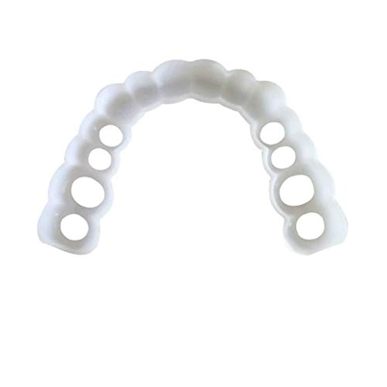 777/5000 1組の一時的な化粧品の歯義歯の歯の化粧品の模擬装具アッパーブレース+ロワーブレース、インスタント快適なフレックスパーフェクトベニア上の歯のスナップキャップ