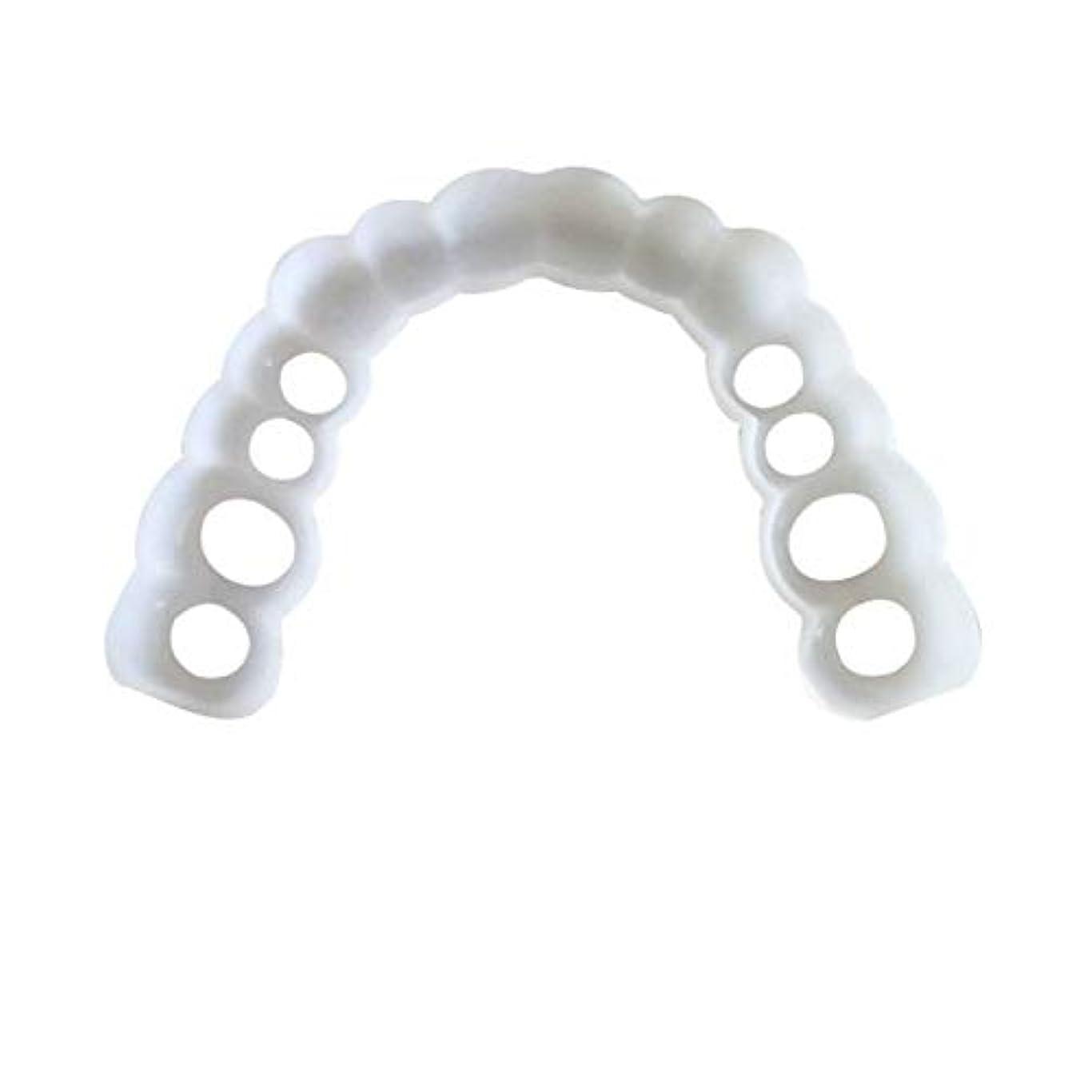 ひどくビスケット要旨777/5000 1組の一時的な化粧品の歯義歯の歯の化粧品の模擬装具アッパーブレース+ロワーブレース、インスタント快適なフレックスパーフェクトベニア上の歯のスナップキャップ