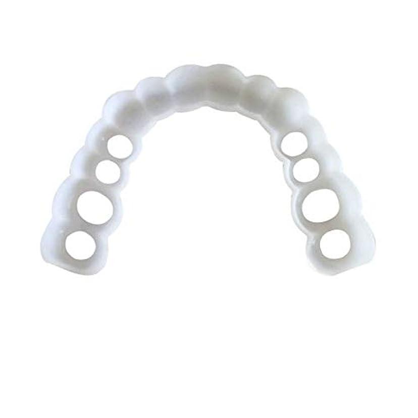 偏差キャプチャーチューリップ777/5000 1組の一時的な化粧品の歯義歯の歯の化粧品の模擬装具アッパーブレース+ロワーブレース、インスタント快適なフレックスパーフェクトベニア上の歯のスナップキャップ