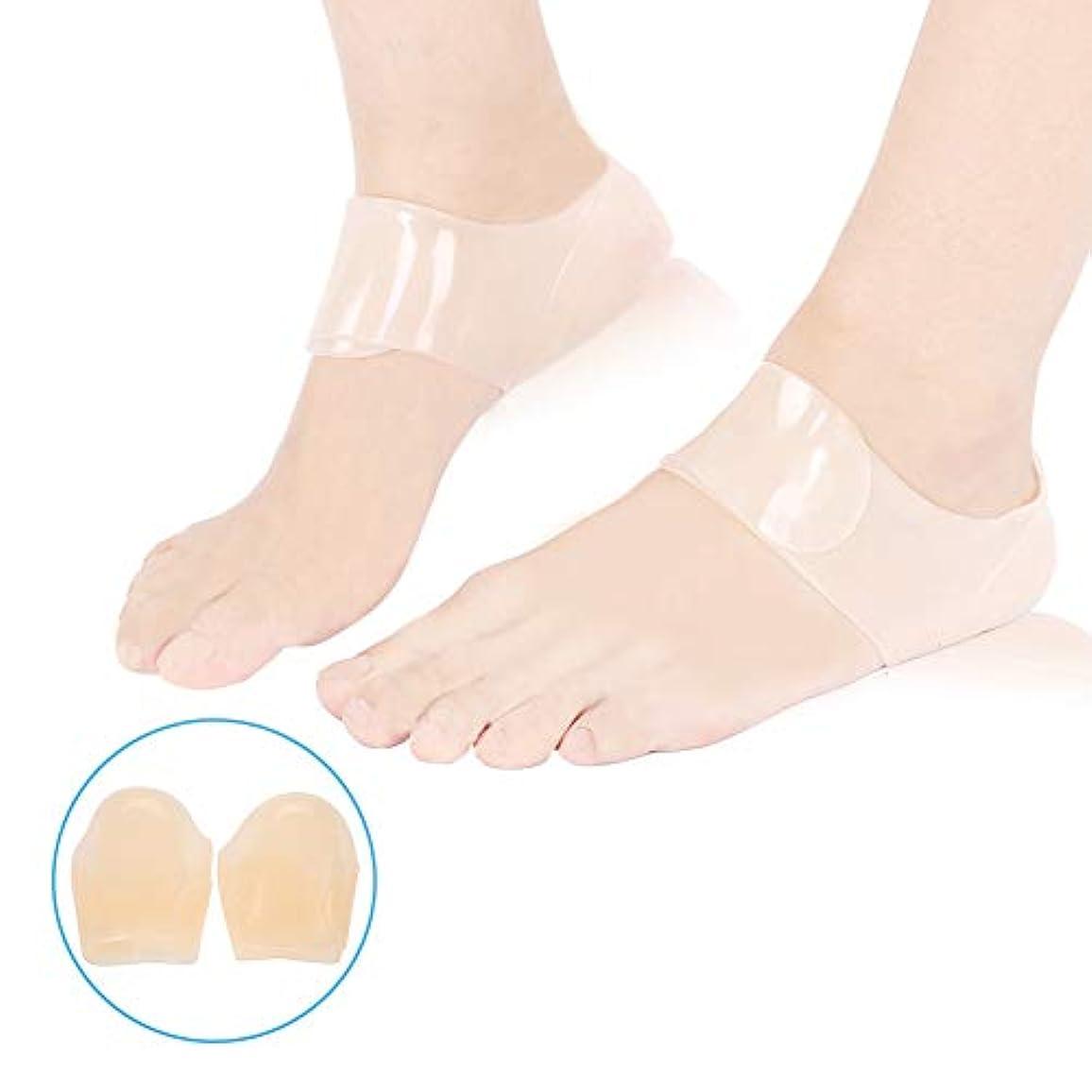 テラス化学者学部ヒールソックスシリコン2足用足底筋膜炎かかと拍車足首サポート保湿ひび割れ痛み軽減アンチクラックプロテクター