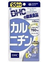 DHC カルニチン(左旋肉碱)20日分100粒 X 12個セット