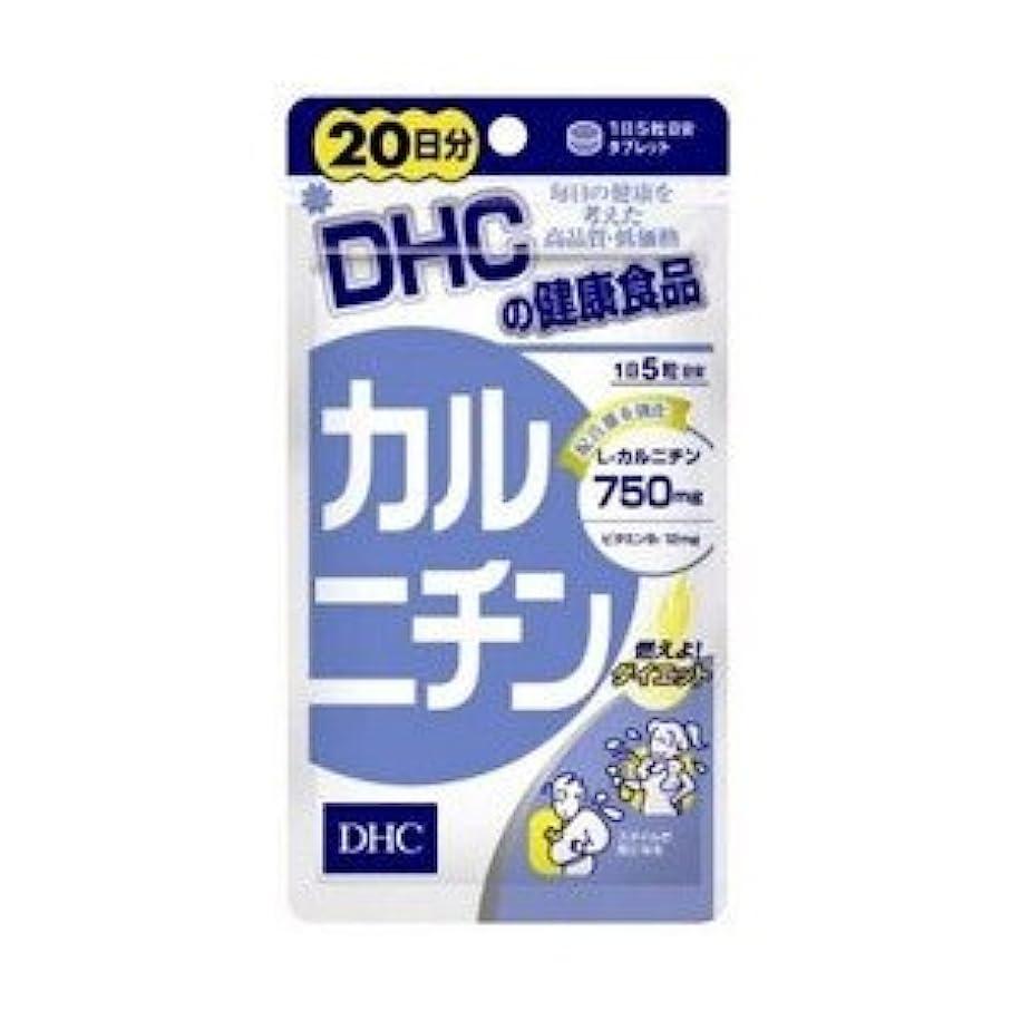 セットするアイザック咳DHC カルニチン(左旋肉碱)20日分100粒 X 12個セット