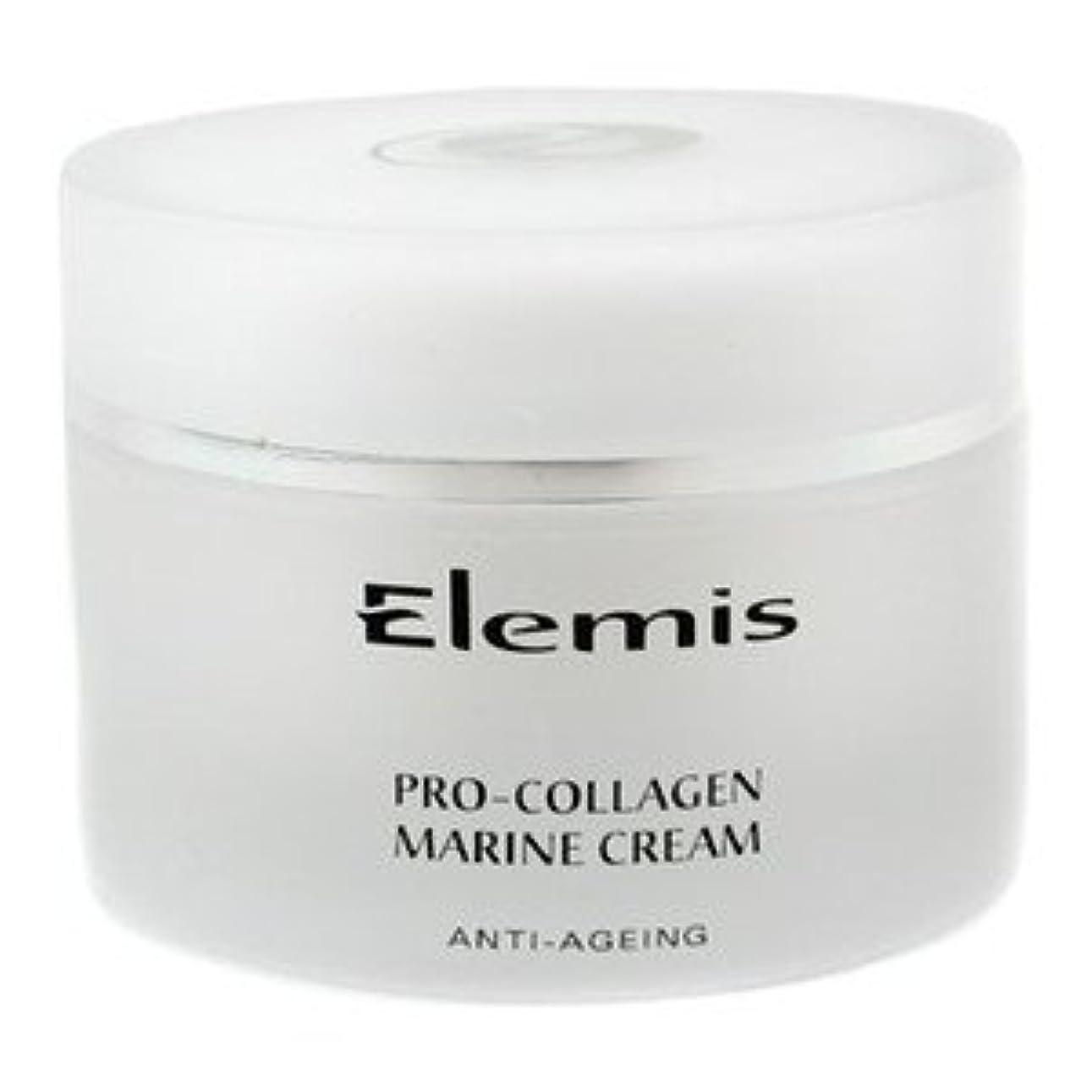エレミス[Elemis] プロコラーゲン マリーン クリーム 50ml/1.7oz [並行輸入品]