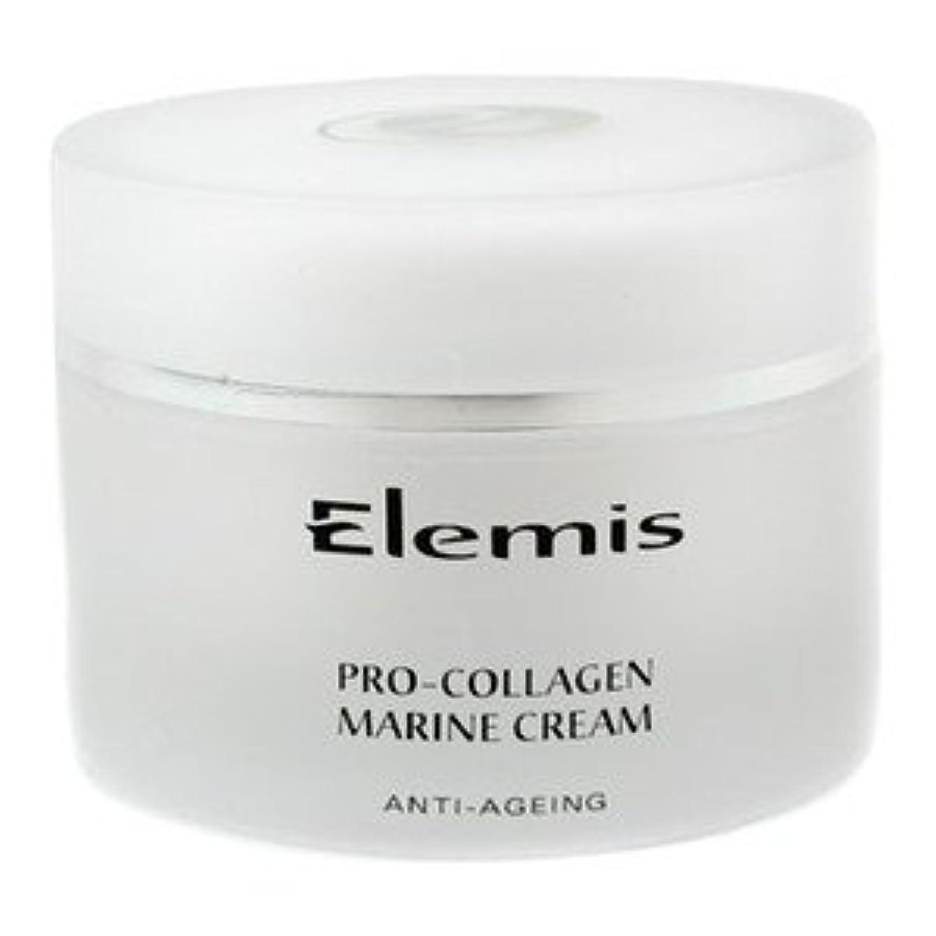 糸軽減する単独でエレミス[Elemis] プロコラーゲン マリーン クリーム 50ml/1.7oz [並行輸入品]