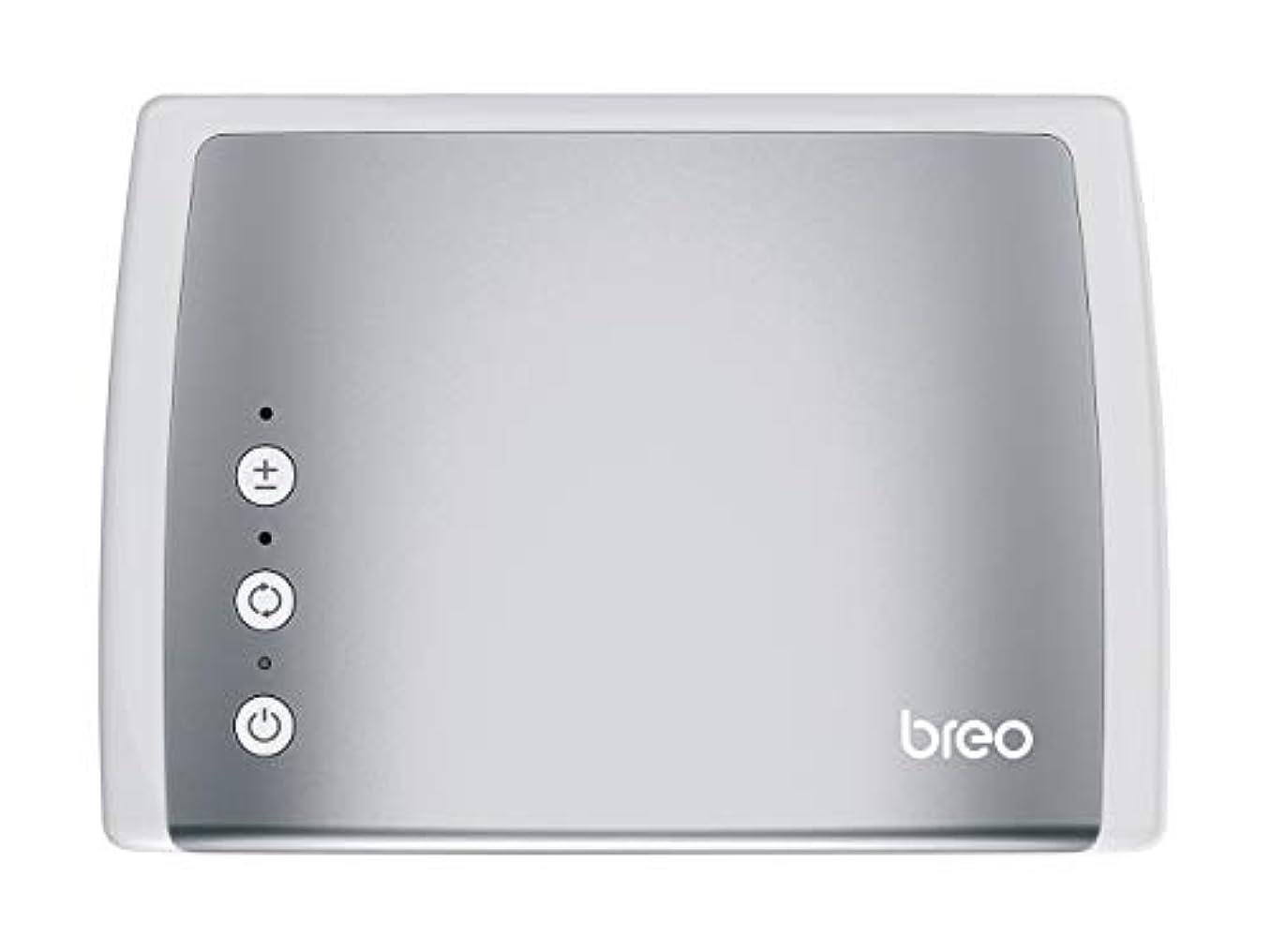 ページ作る未来breo(ブレオ) iPalm2(アイパルム2) ハンドケア 乾電池式 コードレス 【正規品】