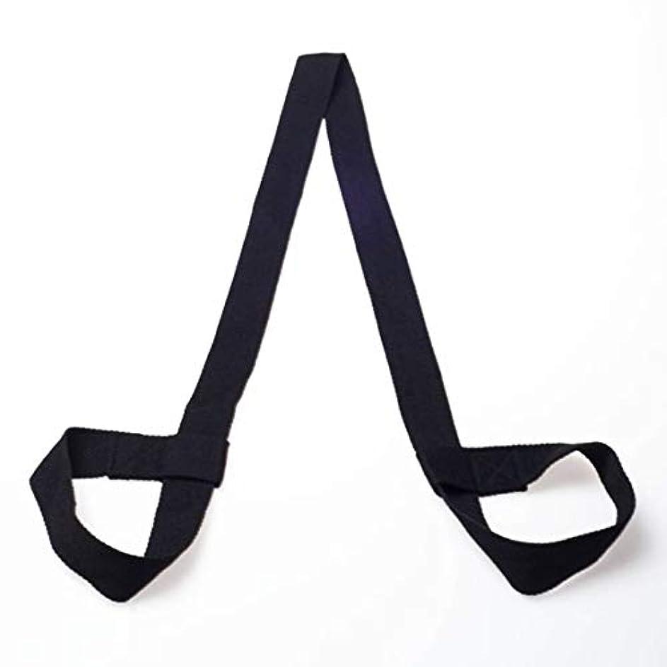 可塑性不屈再生可能ヨガマットストラップ丈夫なキャリーストラップスリング - ブラック